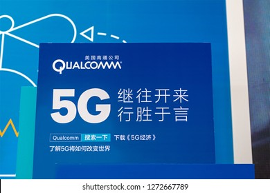 BEIJING, CHINA- APRIL 29, 2017: A 5G sign is seen at the Qualcomm booth during the 2017 Global Mobile Internet conference
