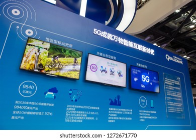 BEIJING, CHINA- APRIL 29, 2017: 5G technologies and other related information is on display at the Qualcomm booth during the 2017 Global Mobile Internet conference