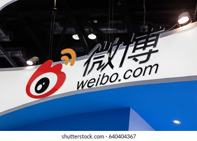 BEIJING, CHINA- APRIL 29, 2017:  Weibo sign; Weibo Corporation, founded in 2010,  is the social network company that provide the Chinese microblogging website Sina Weibo