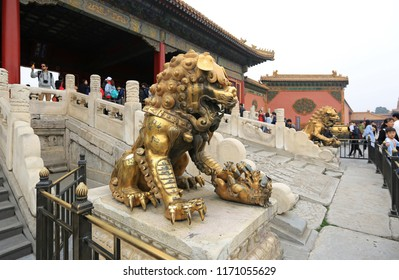 Beijing, China, April 3, 2017. Golden lion close-up in the Forbidden City in Beijing
