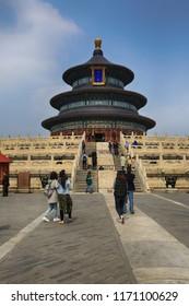 Beijing, China, April 4, 2017. The Temple of Heaven in Beijing
