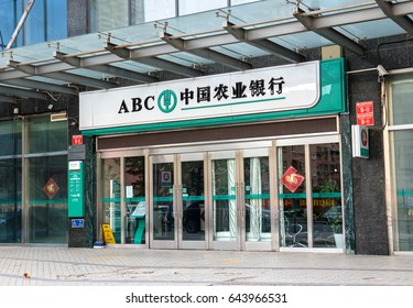 """BEIJING, CHINA- APRIL 7, 2017: Agricultural Bank of China branch. Agricultural Bank of China Limited was founded in 1951 and is one of the """"Big Four"""" banks in China."""