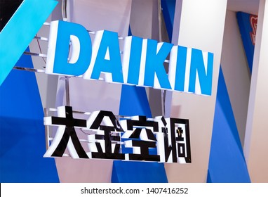 BEIJING, CHINA- AUGUST 12, 2017:  DAIKIN sign; Daikin Industries, Ltd., founded in 1924, is a Japanese multinational company that takes part in the Electrical equipment industry