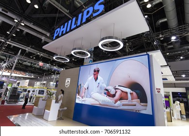 BEIJING, CHINA- AUGUST 19, 2017:  Philips booth during the China International Health Industry Expo (CHINA-HOSPEQ 2017) at China National Convention Center.