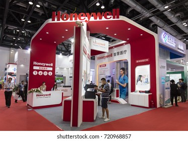 BEIJING, CHINA- AUGUST 19, 2017:  Honeywell booth during the China International Health Industry Expo (CHINA-HOSPEQ 2017) at China National Convention Center.