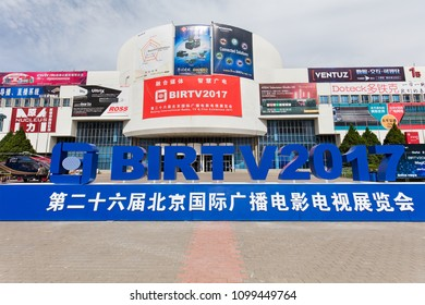 BEIJING, CHINA- AUGUST 26, 2017: The BIRTV 2017 - Beijing International Radio, TV & Film Exhibition 2017 at the China International Exhibition Center (CIEC).