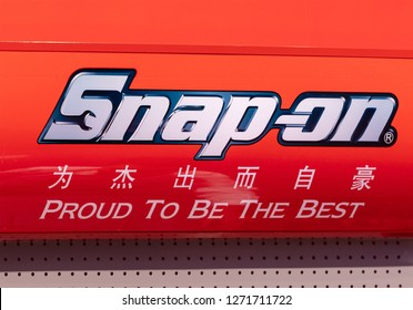 BEIJING, CHINA -AUGUST 28, 2017: Snap-on sign is seen at the 16th International Exhibition on Internal Combustion Engine (Engine China 2017).