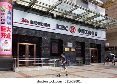 BEIJING, CHINA - AUGUST. 29, 2015: Unidentified people are seen around an ICBC branch; Industrial and Commercial Bank of China Ltd. (ICBC) is the largest bank in the world by total assets.