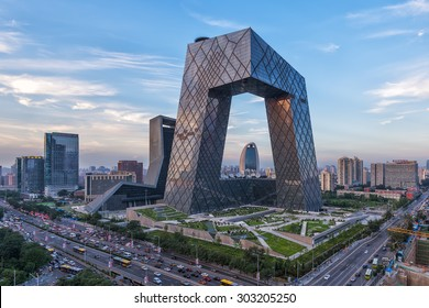 BEIJING ,CHINA - August 4st,2015:China's Beijing City, a famous landmark building, China CCTV (CCTV) 234 meters tall skyscrapers, the setting sun, CCTV (CCTV) is very spectacular.