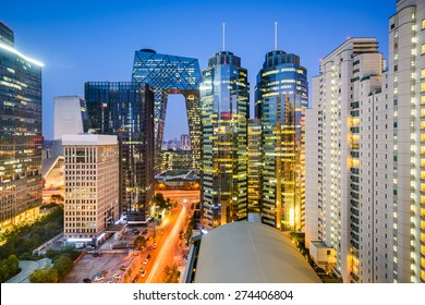 Beijing, China Central Business District cityscape.
