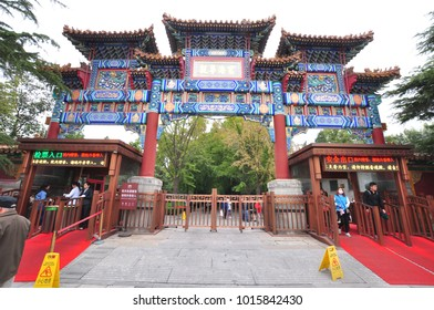BEIJING, CHINA - CIRCA OCT 2017: Yonghegong Lamasery,Yonghe Lamasery is the biggest Tibetan Buddhist Lama Temple in Beijing, it was built in1694.