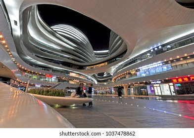 BEIJING, CHINA - CIRCA OCT 2017: Galaxy SOHO in Beijing, at night. Galaxy SOHO is a large development of office and retail space designed by Zaha Hadid Architects and comple