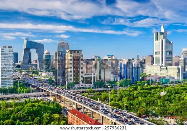 Peking, China CityLandschaft am CBD.
