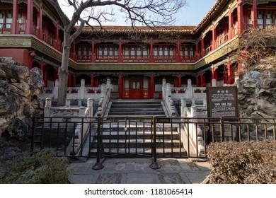 BEIJING, CHINA - DEC 19, 2017: Yang Xing Zhai palace pavilion on Forbidden city at daytime