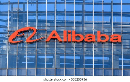 BEIJING, CHINA - DECEMBER 10, 2016: Alibaba Group sign. Alibaba Group Holding Limited is a Chinese e-commerce company founded in 1999 by Jack Ma. It serves worldwide.