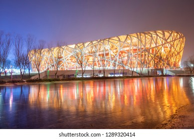 BEIJING, CHINA - DECEMBER 21, 2018: Beijing Olympic Stadium  in Beijing, China.