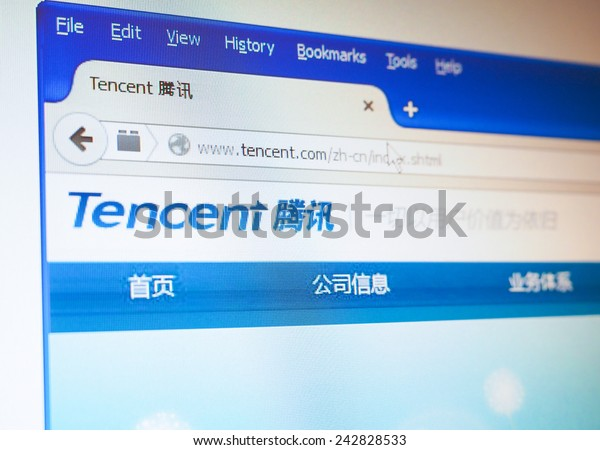 BEIJING, CHINA - DECEMBER 23, 2014: Home page of chinese e-commerce web portal Tencent