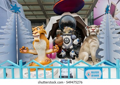 BEIJING, CHINA - DECEMBER 31, 2016: Ice Age Collision Course, Christmas and New Year decorations are displayed around Xidan Commercial area during the New Year Holidays.