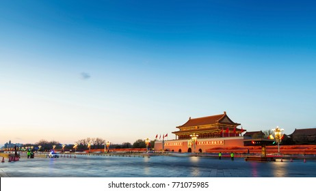 BEIJING - CHINA -December 6: Night scene of Tiananmen gate, the main entrance to Forbidden City December 6, 2017 in Beijing, China