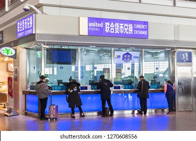 BEIJING, CHINA – FEBRUARY 1, 2017: Unidentified people are seen at a united money shop at the Beijing Capital International Airport
