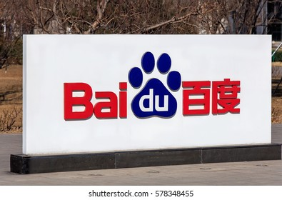 BEIJING, CHINA- FEBRUARY 11, 2017: Baidu sign is seen at the Baidu Inc. headquarter. Baidu Inc. is a Chinese web services company, founded in 2000, that offers 57 search and community services