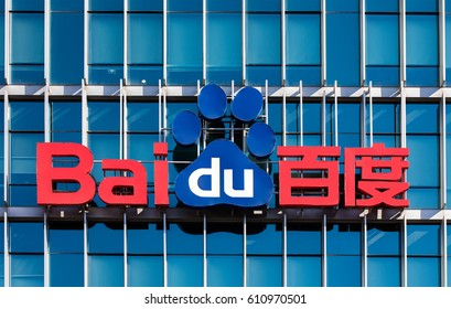 BEIJING, CHINA- FEBRUARY 11, 2017: Baidu sign is seen at the Baidu Inc. headquarter. Baidu Inc. is a Chinese-American web services company, founded in 2000, offers 57 search and community services