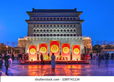 Beijing, China - February 22, 2018: Chinese New Year decoration being admired by bypassers in front of Zhengyangmen Gate (colloqually known as Qianmen Gate) in downtown Beijing.