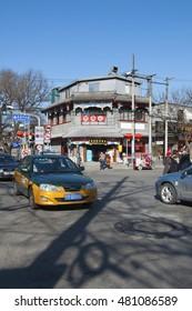 Beijing, China - February 22,2016: Beijing streets
