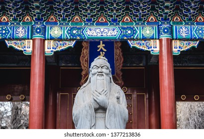 Beijing, China - February 7, 2019: Sculpture of Confucius in Temple of Confucius in Beijing, capital city of China