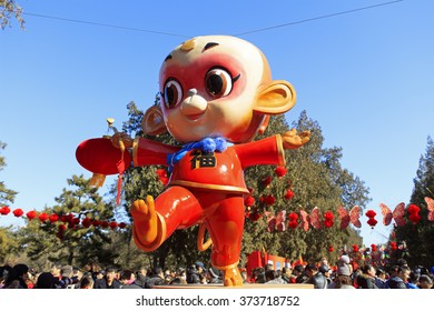 BEIJING, CHINA - FEBRUARY 8, 2016: A monkey statue is on display at Ditan Park on the first day of the Chinese New Year, the year of the monkey