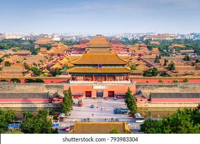 Beijing, China forbidden city outer wall and gate.