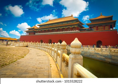 Beijing, China. The Forbidden City is a palace complex. The former seat of Imperial Chinese Dragon Throne from the Ming dynasty to the end of the Qing dynasty the years 1420 to 1912.