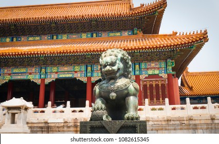 Beijing China The Forbidden City Is A Palace Complex Former Seat Of