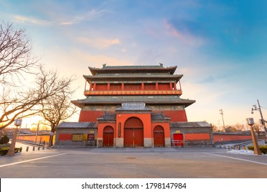 Beijing, China - Jan 12 2020: Gulou Drum Tower built in 1272 and rebuilt twice after two fires. It's the time-telling center of the capital city during the Yuan, Ming and Qing Dynasties