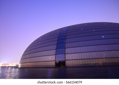 Beijing, China - Jan 19, 2017: The night view of the NATIONAL GRAND THEATRE. Performing Arts and seats 5452 people. One of the most famous Landmark in Beijing