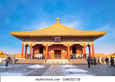 Beijing, China - Jan 9 2020: The Hall of Central Harmony located between the Hall of Supreme Harmony and the Hall of Preserved Harmony. These three, known as the Three Great Halls of the Outer Court
