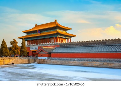 Beijing, China - Jan 9 2020: Shenwumen (Gate of Divine Prowess) built in 1420, during the 18th year of Yongle Emperor's reign, it's the back gate of the palace and used by palace workers