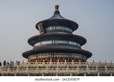 Beijing, China - January 03 2019: The Imperial Sacrificial Altar at the Temple of Heaven constructed during the Ming Dynasty in 1420.