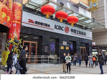 BEIJING, CHINA - JANUARY 10, 2016: Unidentified people are seen around an ICBC branch; Industrial and Commercial Bank of China Ltd. (ICBC) is the largest bank in the world by total assets.