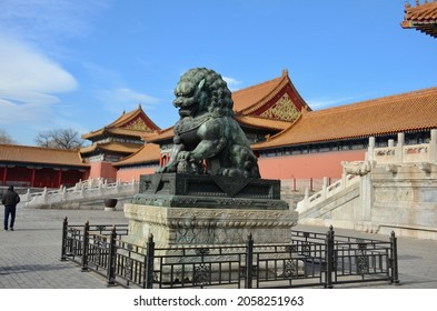 BEIJING, CHINA - JANUARY 13, 2017: The environment and palace architecture of the forbidden city, Beijing China