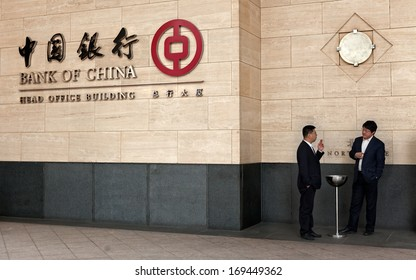 BEIJING, CHINA - JANUARY 2, 2014: Bank of China headquarters. Bank of China (BOC) is one of the big four state-owned commercial banks of China and it is the second largest lender in China overall.