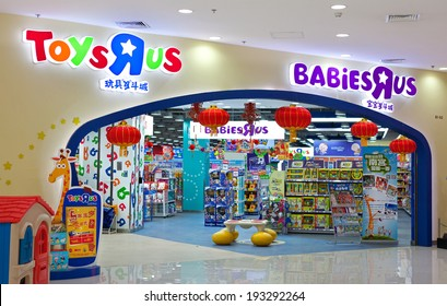 "BEIJING, CHINA - JANUARY 22, 2014: Toys ""R"" Us, Babies ""R"" Us store; Toys ""R"" Us is a toy and juvenile-products retailer, operates more than 715 international stores and over 180 licensed stores"