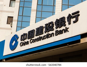 """BEIJING, CHINA - JANUARY 22, 2017: China Construction Bank sign. This bank, founded in 1954, is one of the """"big four"""" banks in China and it has approximately 13,629 domestic branches."""