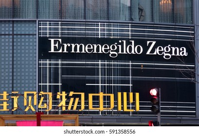 BEIJING, CHINA- JANUARY 22, 2017: Ermenegildo Zegna store sign; Ermenegildo Zegna is an Italian luxury fashion house founded in 1910 and is one of the biggest producers of fine fabrics in the world.