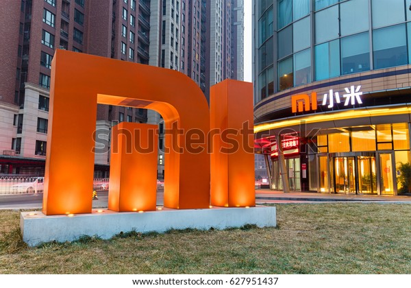 BEIJING, CHINA - JANUARY 28, 2017: Xiaomi sign. Xiaomi Inc. is a Chinese company founded in 2010 and   headquartered in Beijing. It is one of the largest smartphone maker in the world.