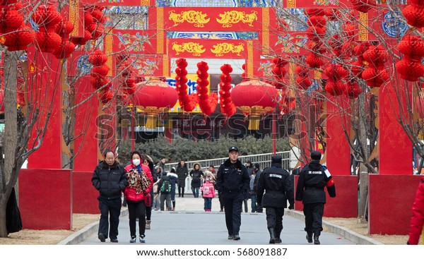 BEIJING, CHINA- JANUARY 29, 2017: Colorful Chinese New Year decorations are on display at Ditan Park during Chinese New Year, the year of the Rooster.