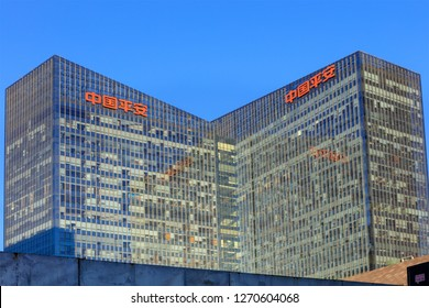 BEIJING, CHINA - JANUARY 30, 2017: Ping An International Financial Center. Ping An Insurance is a Chinese holding conglomerate that takes part in the industry of financial services.