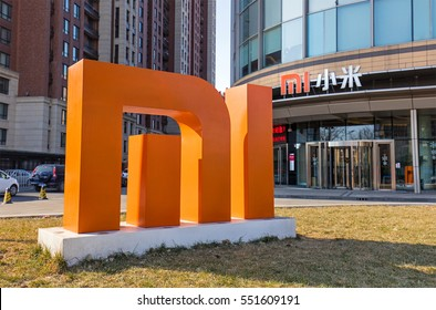 BEIJING, CHINA - JANUARY 8, 2017:  Headquarters of in China. Xiaomi Inc. is a privately owned Chinese company founded in 2010.  It is the 4th largest smartphone maker in the world.