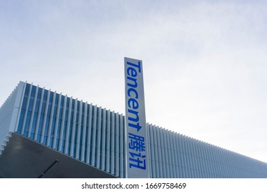 Beijing, China- January 8, 2019:Beijing Headquarter of tencent group is located in Zhongguancun Software Park.