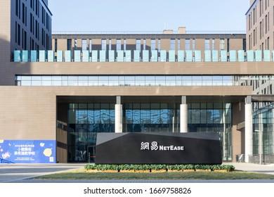 Beijing, China- January 8, 2019:Beijing Headquarter of Netease group is located in Zhongguancun Software Park.